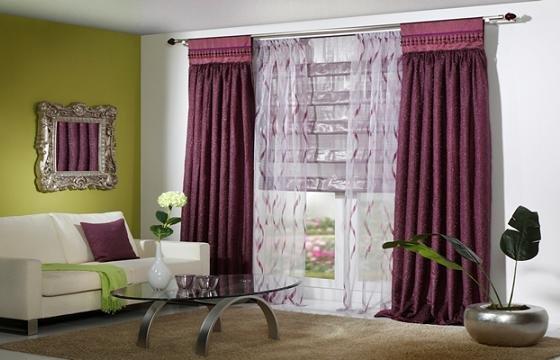 Decoraci n de cortinas para dormitorios - Decoracion en cortinas para dormitorios ...